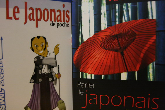 365 photos en japonais